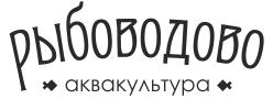 Рыбоводово — аквакультура | Продажа рыбы стерлядь и осетр в Балаково и Саратовской области Логотип